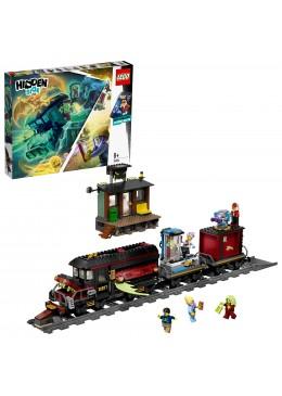 lego-hidden-18.jpg