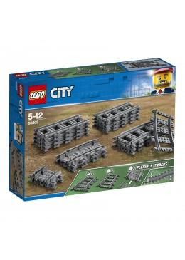 lego-city-binari-60205-1.jpg