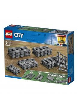 lego-city-binari-60205-10.jpg