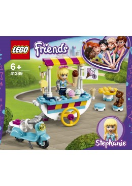 copy-of-copy-of-lego-friends-calendario-dell-avvento-2017-13.jpg