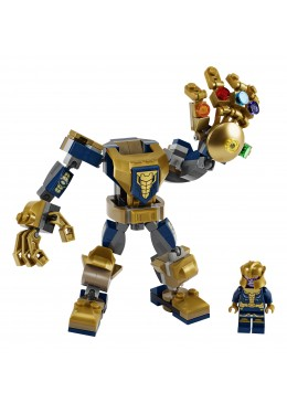 lego-marvel-avengers-movie-4-mech-thanos-76141-2.jpg