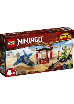 LEGO NINJAGO Le combat du supersonique - 71703