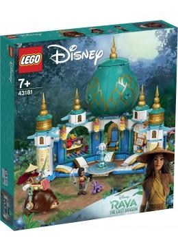 LEGO Disney Princess Raya et le Palais du Cœur - 43181