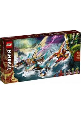 LEGO NINJAGO 71748 joguina de construcció