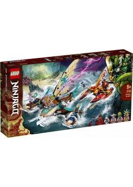 LEGO NINJAGO Catamaran zeeslag - 71748