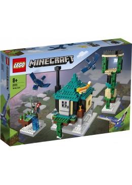 LEGO Minecraft Sky Tower - 21173